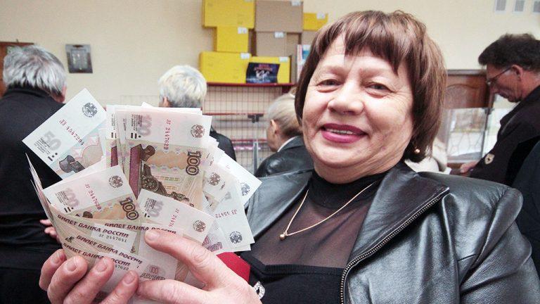 Чего ожидать трудящимся пенсионерам в наступающем году фото