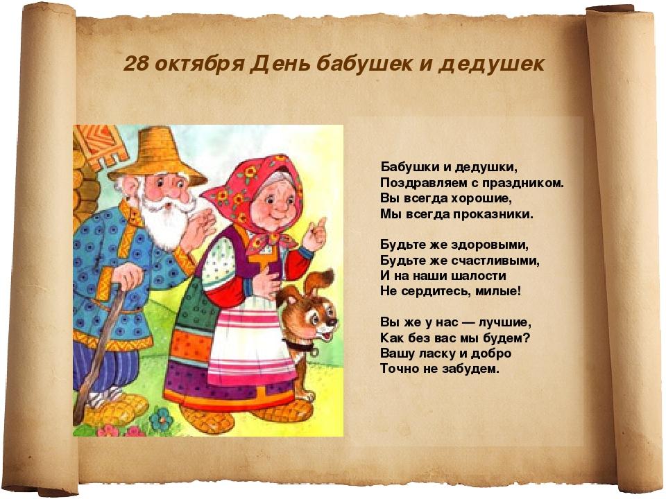Даты празднования фото