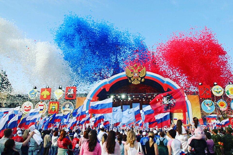 Как будут праздновать День России фото
