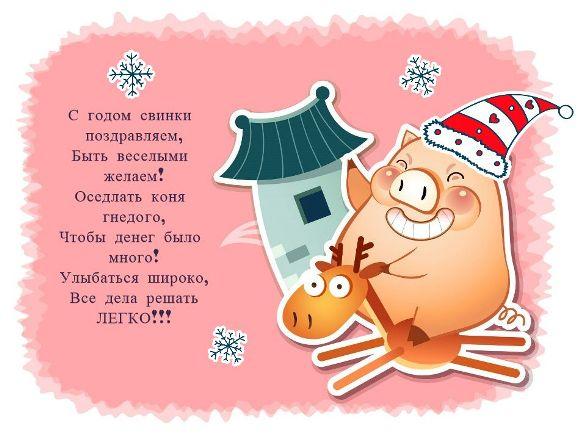 Новогодние пожелания для любимых фото