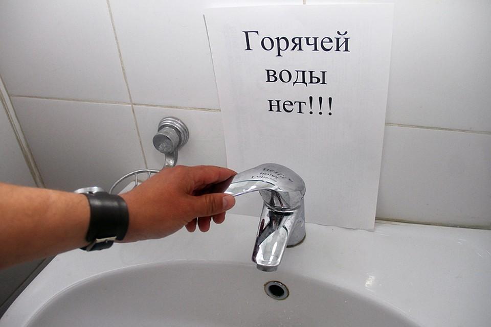 График отключения горячей воды 2020: в Архангельске