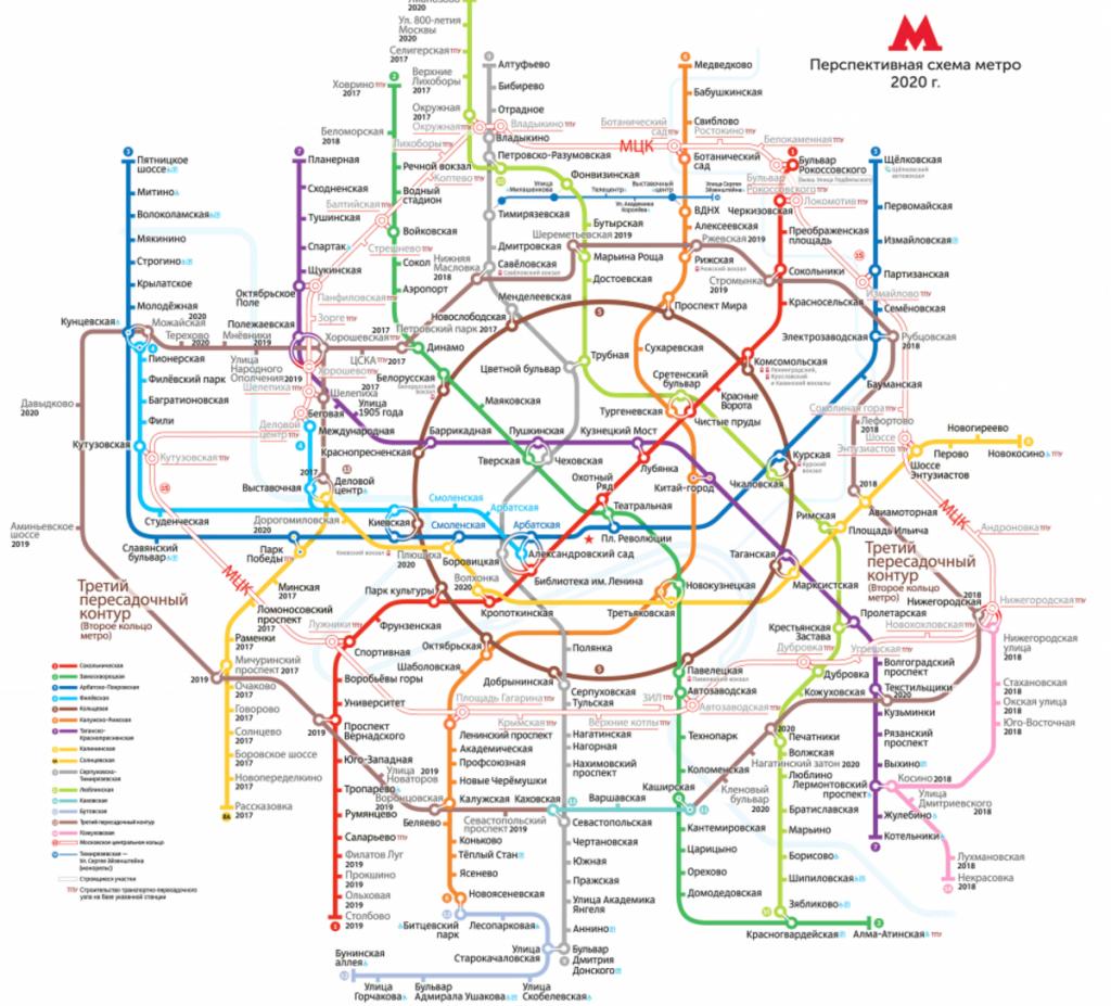 Как изменится новая схема метро Москвы 2020 году?
