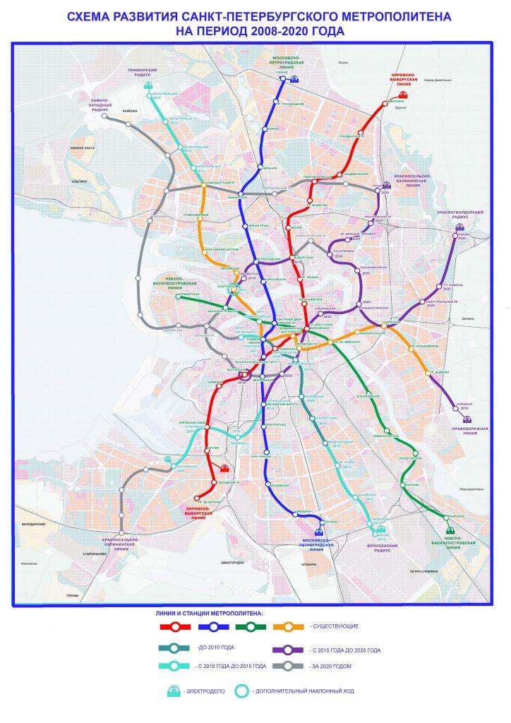 Карта метро СПб | схема с новыми станциями в 2020 году
