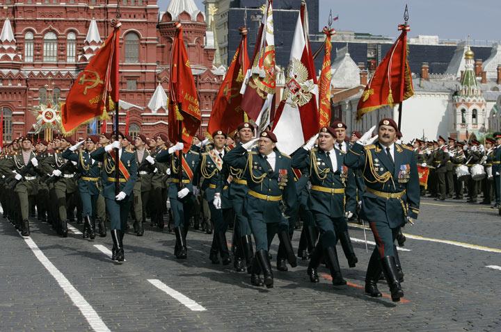 Парад и другие мероприятия на 9 мая 2020 года