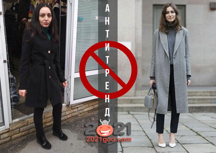 Антитренды 2021 года - скучные пальто