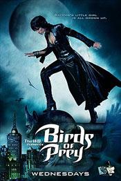 Хищные птицы - боевик 2019-2020 года
