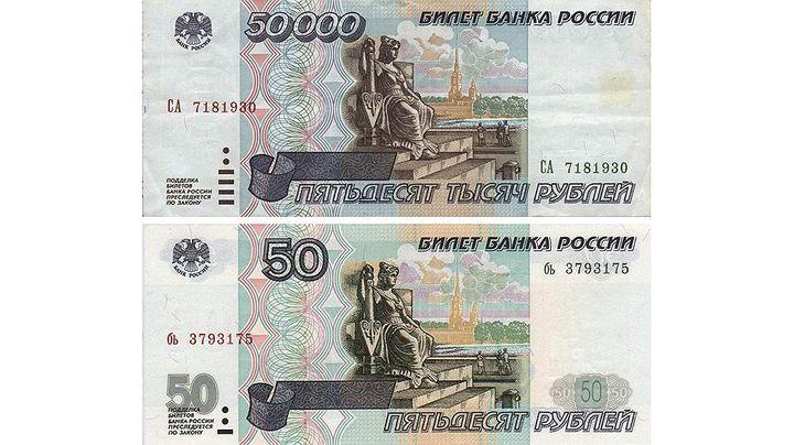Деноминация рубля в 1998 году