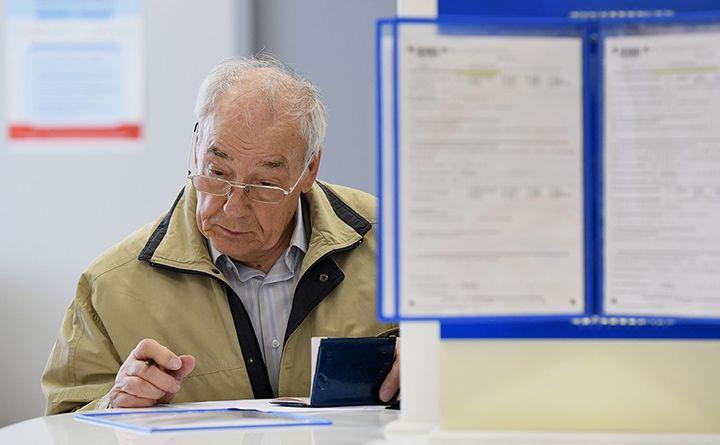 Страховые и социальные пенсии