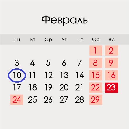 День дипломатического работника в 2020 году: дата