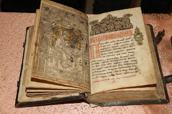 Книга на старославянском