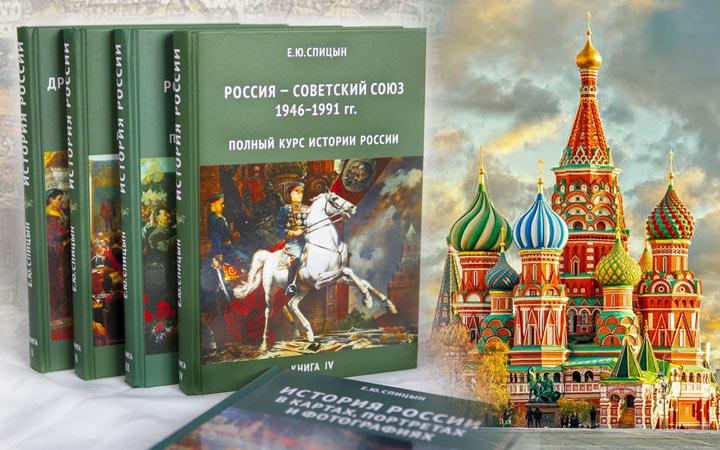 Экзамен по истории России в 2020 году - обязательный или нет