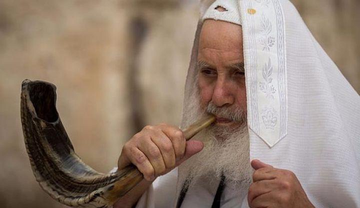 Еврейский рог шофар