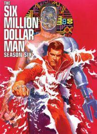 Человек на шесть миллиардов долларов/ The Six Billion Dollar Man