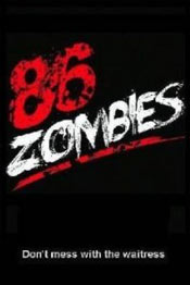 86 зомби