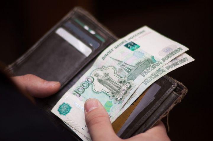 Зарплата в российских рублях