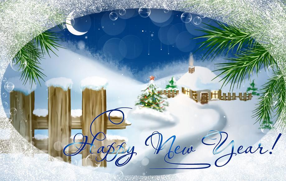 Картинки на Новый год 2020