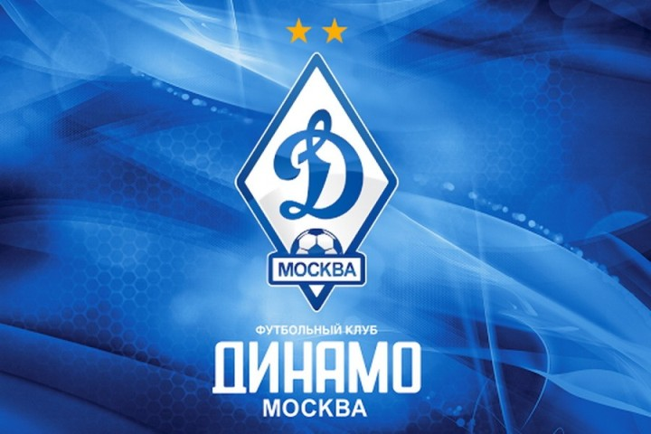 логотип ФК Динамо Москва