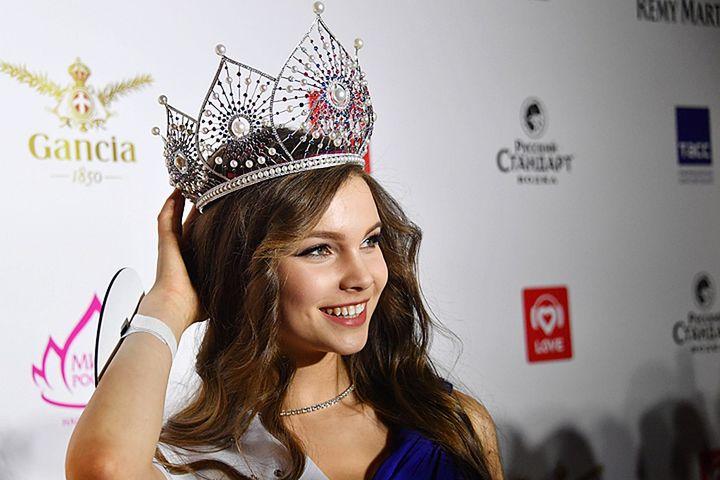 Мисс Россия 2020