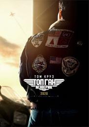 Топ Ган: Мэверик - фильм 2020 года