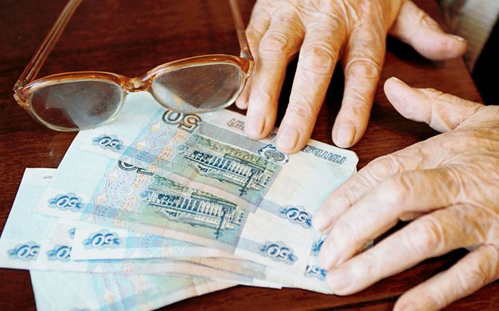 Материальная помощь от соцзащиты в 2020 году пенсионерам