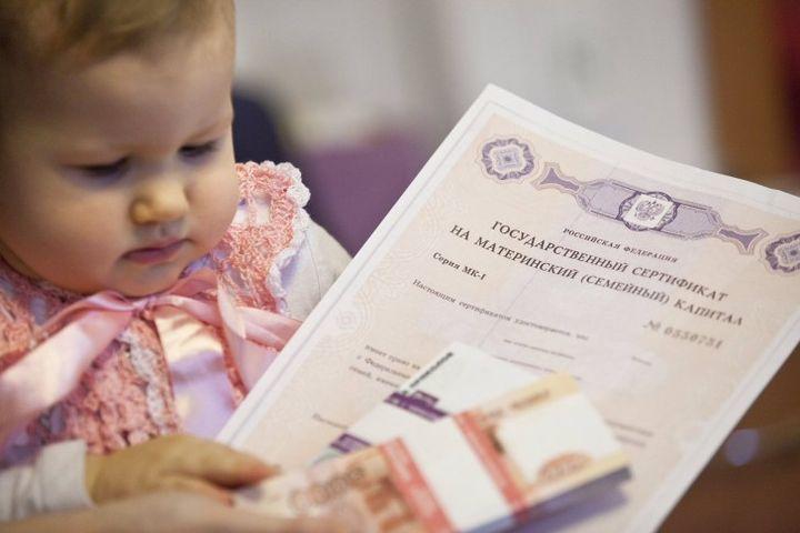 Ребенок и сертификат на материнский капитал