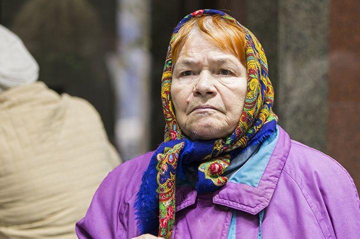 Женщина на пенсии