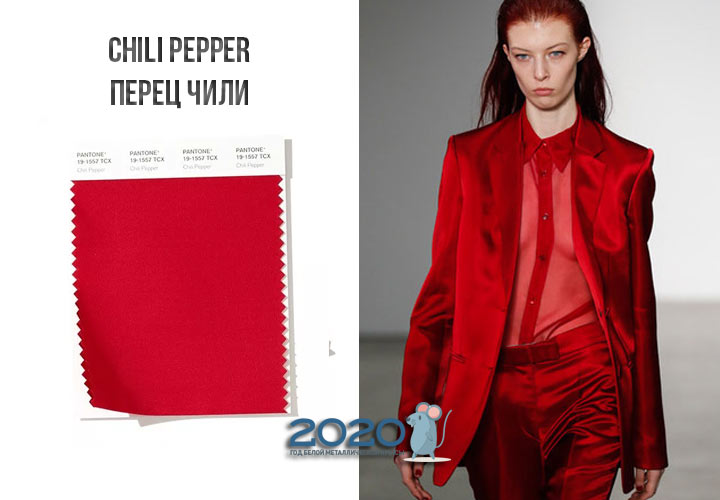 Chili Pepper (№19-1557) осень-зима 2019-2020