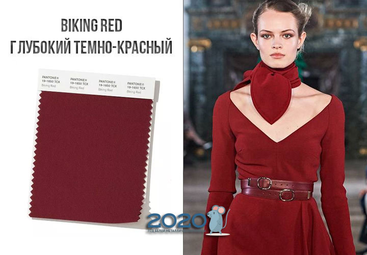 Biking Red (№19-1650) осень-зима 2019-2020