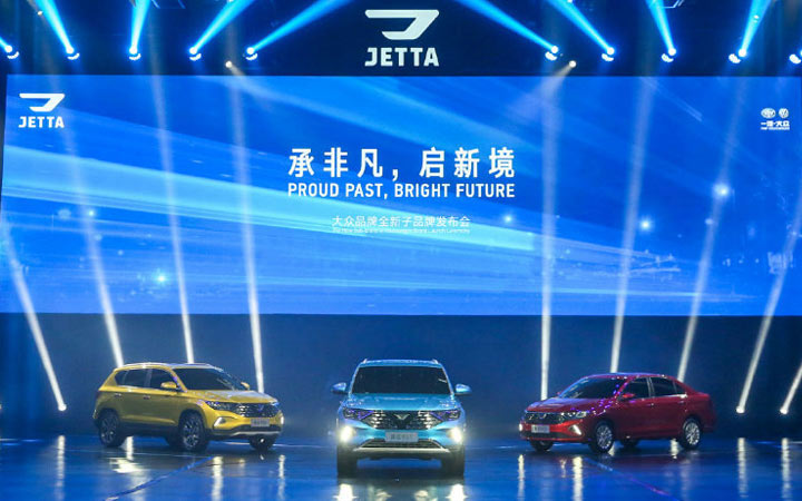 Кроссоверы Jetta 2020