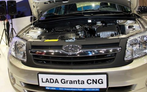 Новая Lada Granta CNG 2020-2021