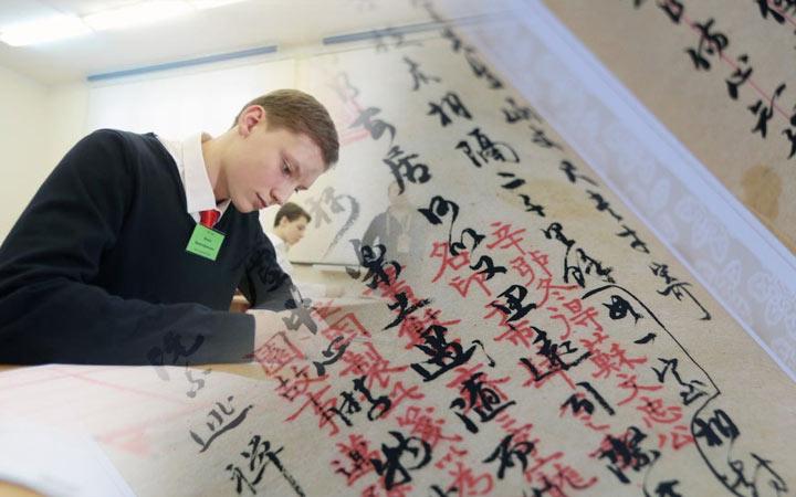 Изменения в ЕГЭ 2020 по китайскому языку