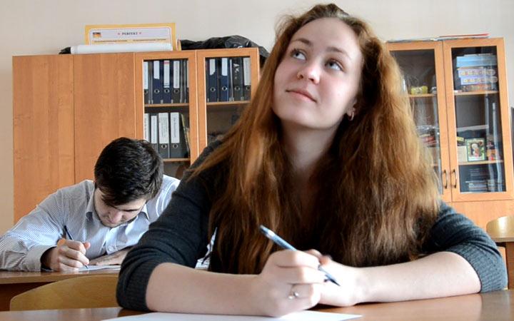 Новые задания на ОГЭ 2020 по обществознанию
