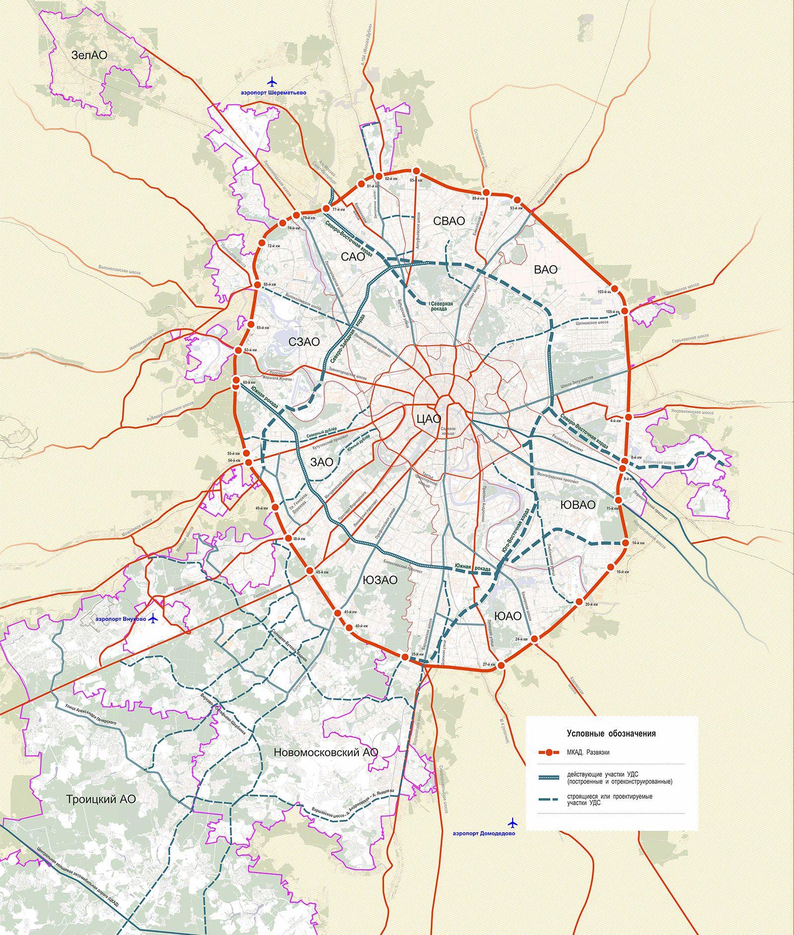 Развитие улично-дорожной сети до 2020 года