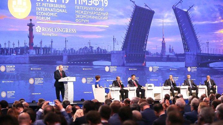 заседание экономического форума