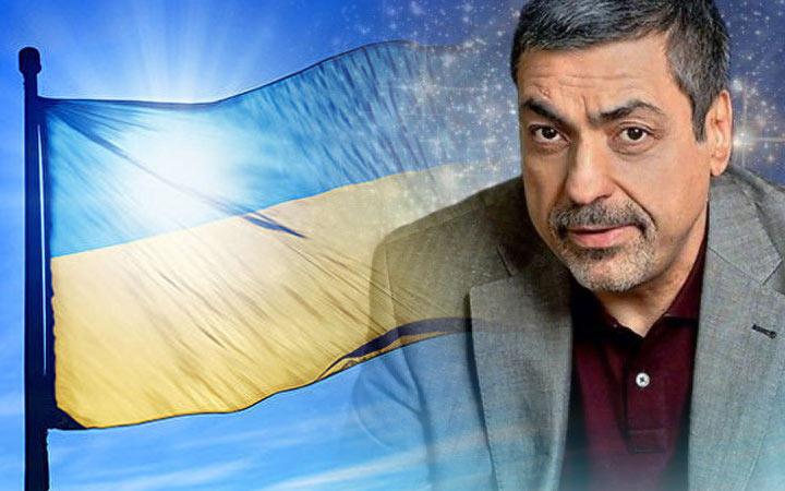 Предсказания Павла Глобы для Украины на 2021 год
