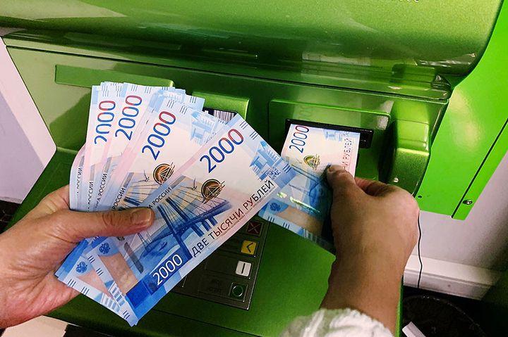 Банкоматы Сбербанка