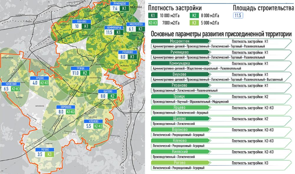 Новые границы Москвы 2021