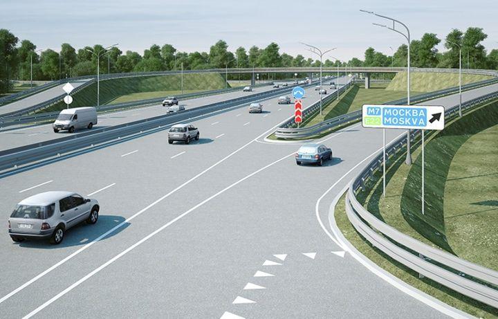 Горьковское шоссе