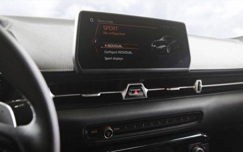 В салоне новой Toyota Supra 2020