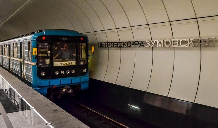 Станция метро Петровско-Разумовская