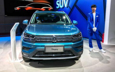 В Шанхае представили новый Volkswagen Tharu (Tarek) 2020 для России