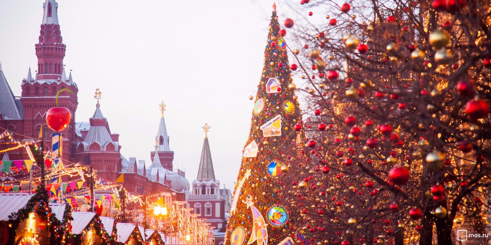 Что можно посетить в Новый год в столице фото