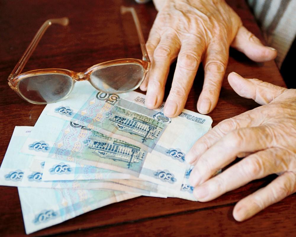 Для чего необходимо повышать возраст пенсионеров фото