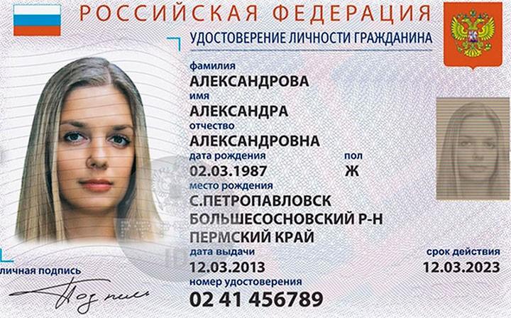 ФСБ и другие органы правопорядка фото