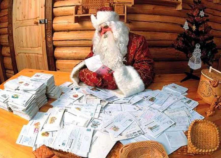 Как отправить новогоднее письмо и какой адрес указывать фото