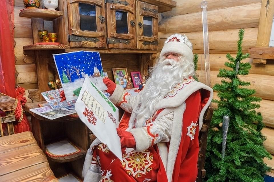 Письмо Деду Морозу в 2019 году: Почта России фото