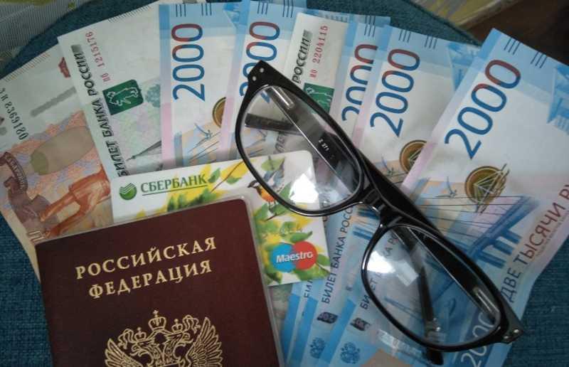 Таблица пенсионного возраста с 2019 года в России фото