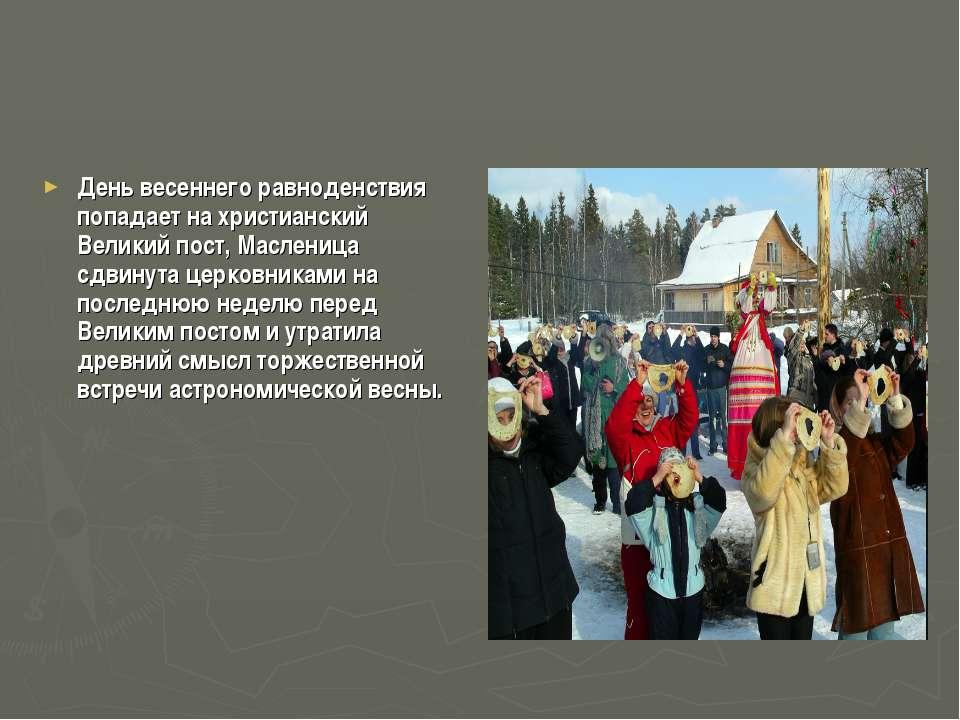 Как празднуют в России фото