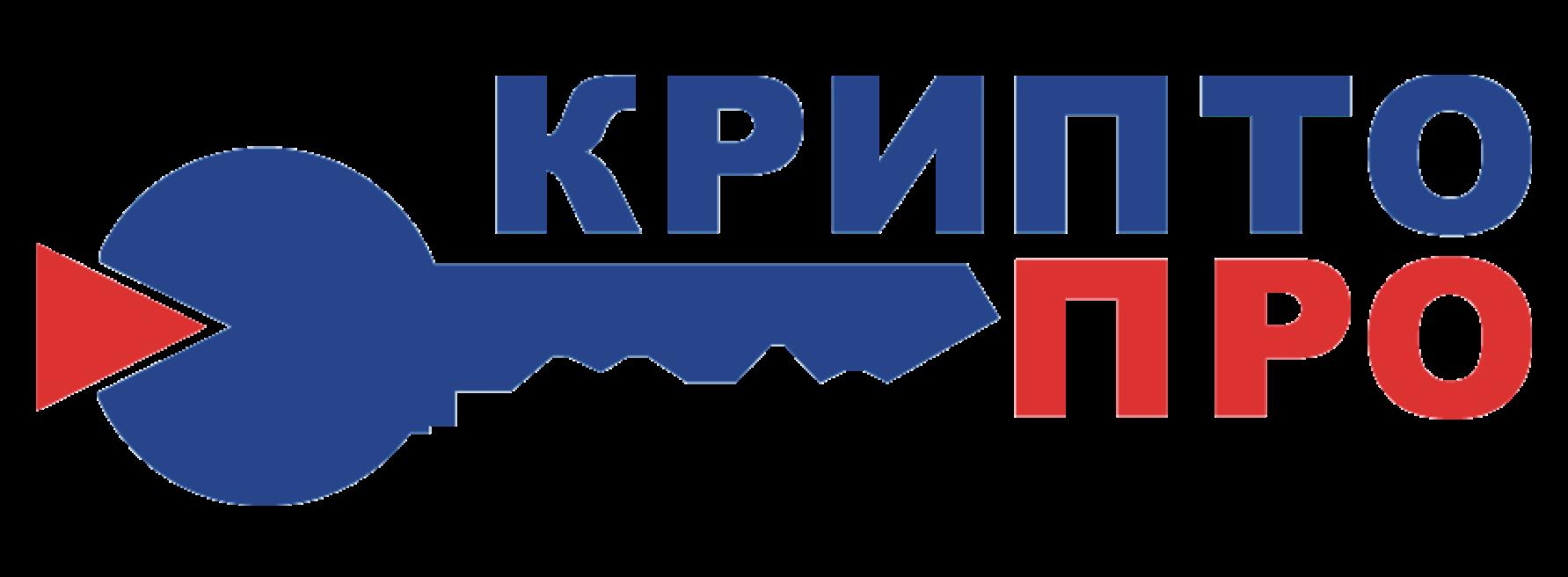 Криптопро с 1 января 2019 года запрещено фото