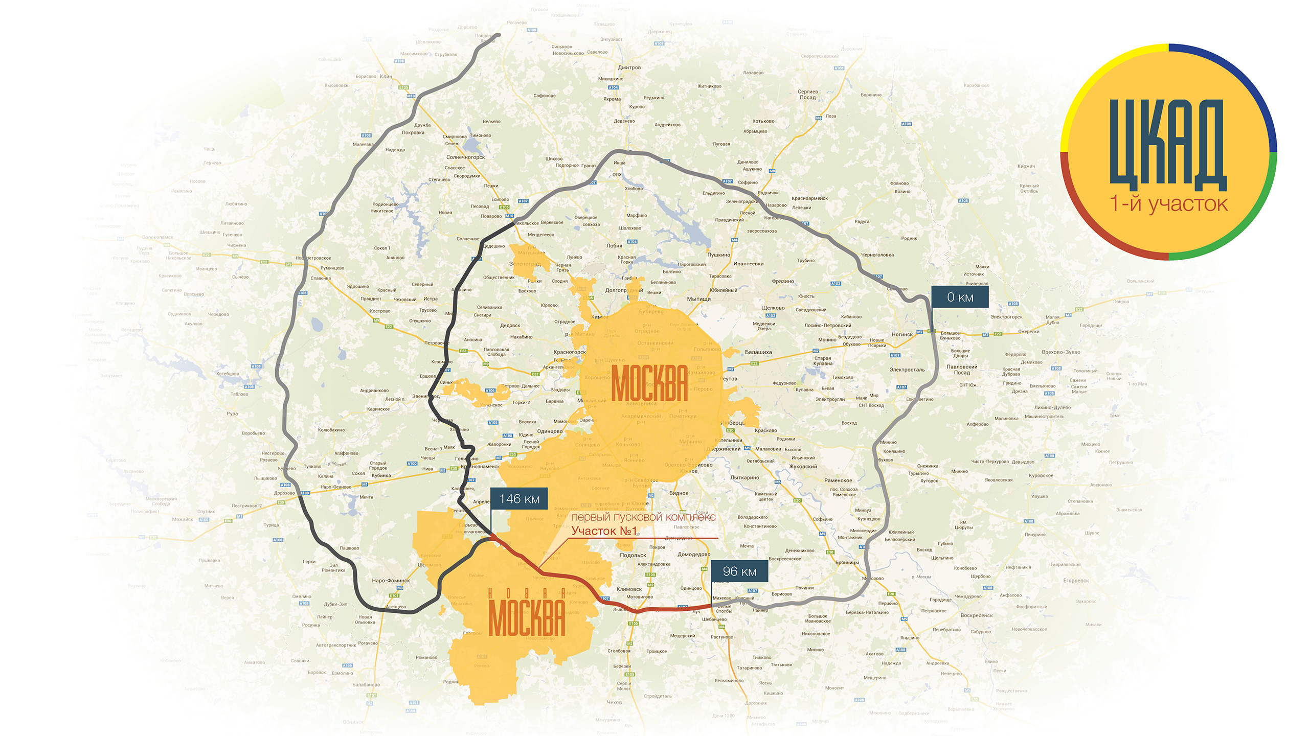ЦКАД подробная карта 2019 года фото